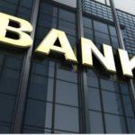 बैंक मित्र बनकर आप भी कमा सकते हैं पैसा, हर महीने मिलेगी सैलरी, जानें क्या करना होगा