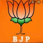 16 अकटुबर को कबीरधाम में चुनाव को लेकर अहम बैठक