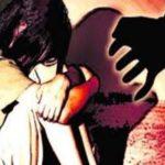 टीचर ने शादीशुदा होने की बात छिपाई और युवती को प्रेम जाल में फंसाकर किया दुष्कर्म